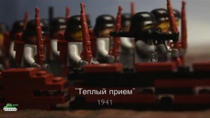Lego WW2 Battle Movie лего 2 мировая теплый прием