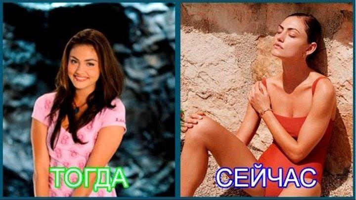 Актеры H2O:ПРОСТО ДОБАВЬ ВОДЫ тогда и сейчас Клэр Холт,Кариба Хейн,Фиби Тонкин,Индиана Эванс