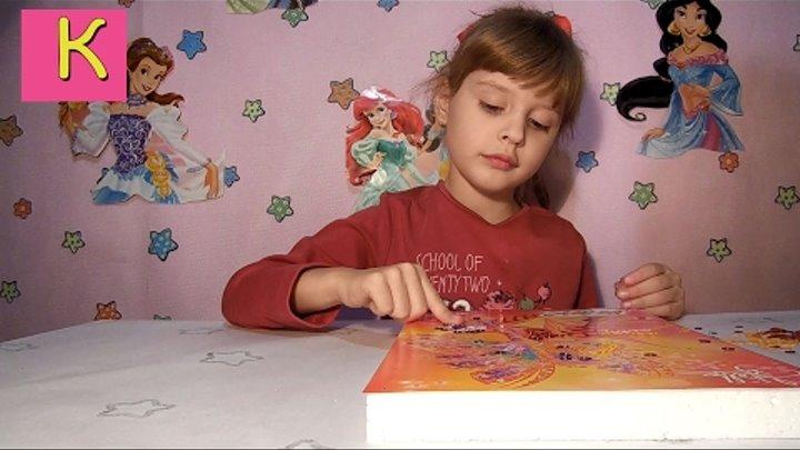Winx Club Stella Картина из пайеток Ранок Креатив набор Фея Винкс Стелла