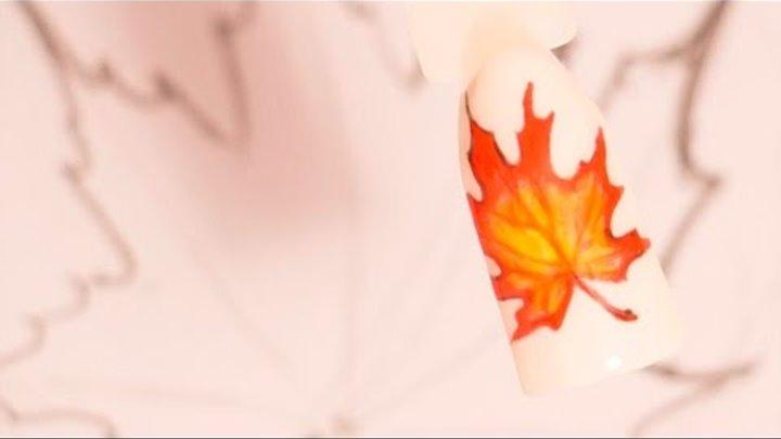 Рисунки гель лаком на ногтях. Маникюр кленовый лист. Осенний дизайн ногтей пошагово