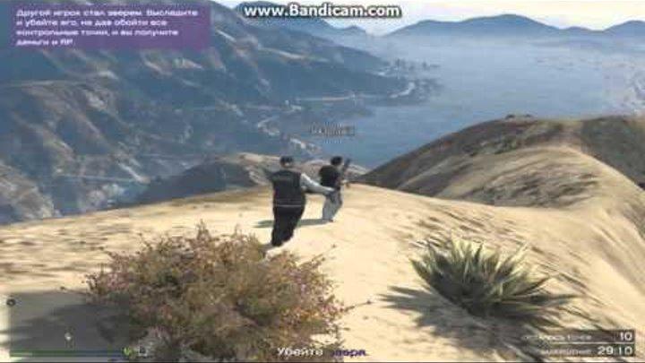 Как нужно играть в GTA 5 Online :)
