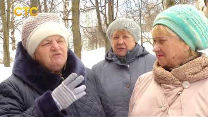 Жители Вахрушей против полигона ТБО