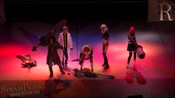 ANIMAU 2016 - Action-дефиле (1 место) - Надвигающаяся Угроза: God Eater