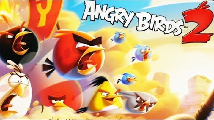 Энгри Бердс 2 | ЗЛЫЕ ПТИЧКИ ПРОТИВ СВИНЕЙ Мультик игра для детей Angry Birds 2