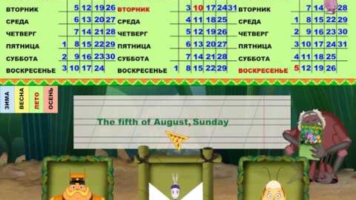 Лунтик и его друзья - Календарь. Luntik and his friends - calendar