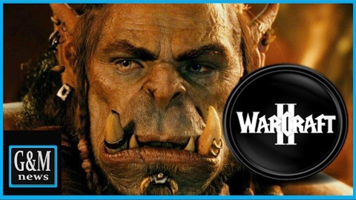 Варкрафт 2 Официальный Русский Трейлер 2018 HD / Warcraft II Official Trailer