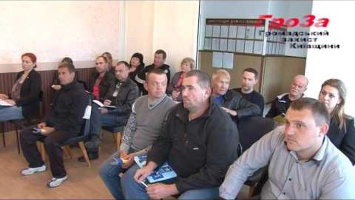 480 - Семінар по місцевому самоврядуванню в Требухівській сільській раді, 17.05.2016