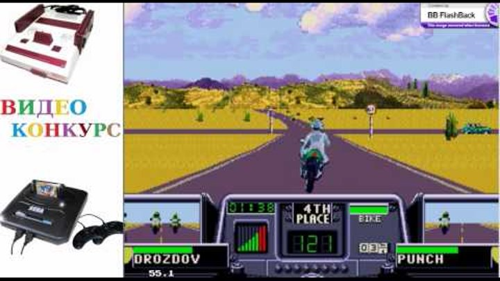 №1.ВидеоКонкурс- Road Rash 3 (Sega)