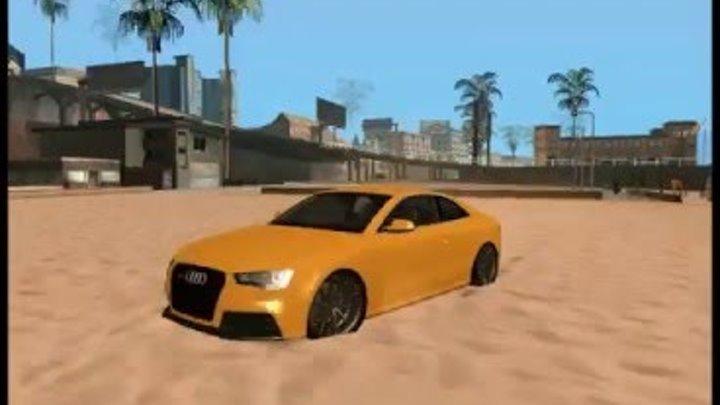 Тест - Драйв Audi RS 5 (GTA)