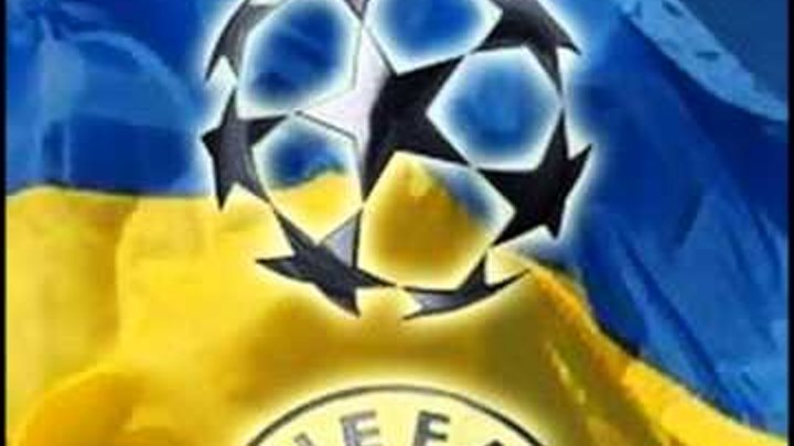 Евро футбол 2012-Welcome to Ukraine Добро пожаловать в Украину