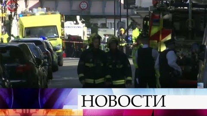 В вагоне лондонского метро произошел взрыв.