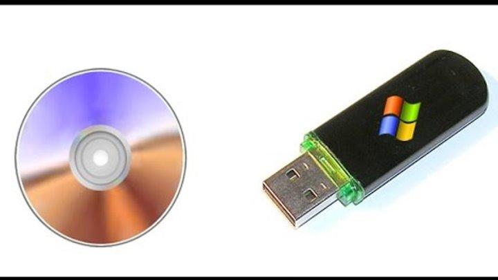 Как записать с флешки на диск?