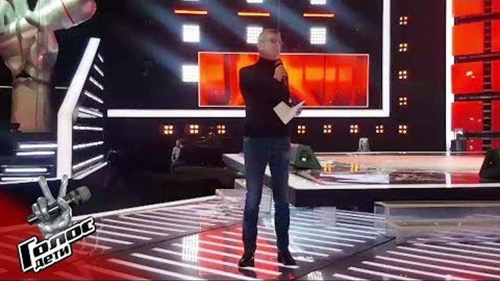 Юрий Аксюта объявляет Наставников нового сезона шоу «Голос.Дети». Съемка скрытой камерой