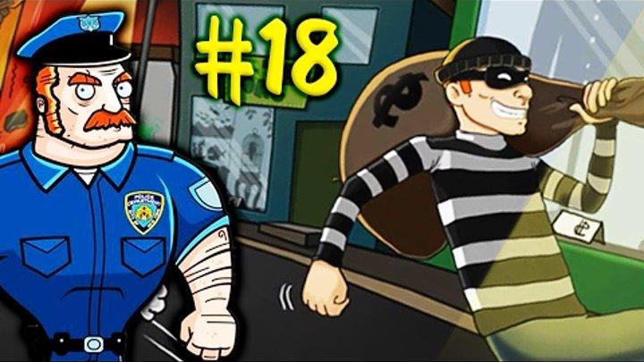 ВОРИШКА БОБ [18] Игровой мультик про грабителя Приключения воришки Боба Мультик игра Robbery Bob