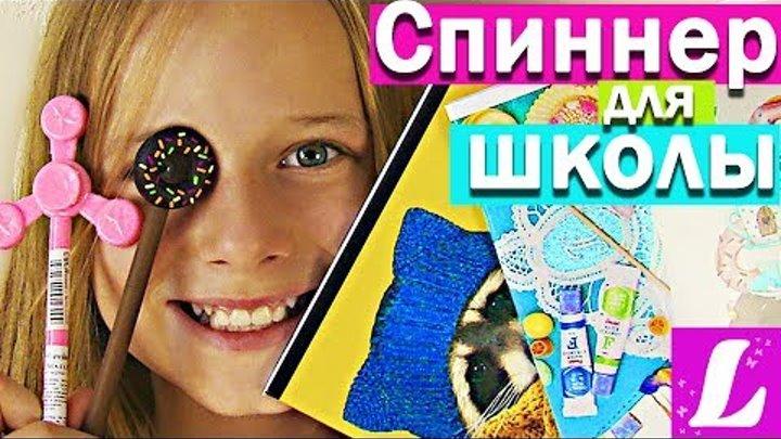 BACK TO SCHOOL ПОКУПКИ К ШКОЛЕ Моя КАНЦЕЛЯРИЯ ШКОЛА 2017