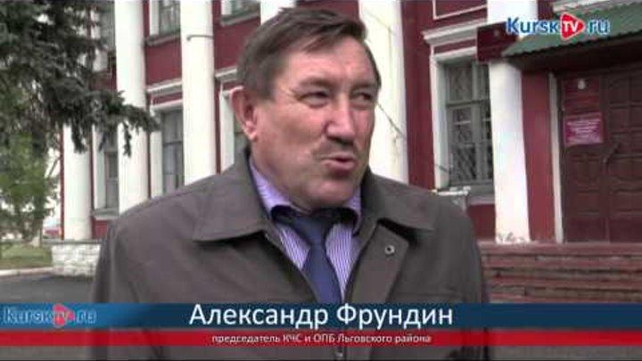 В Курской области работает женская пожарная дружина