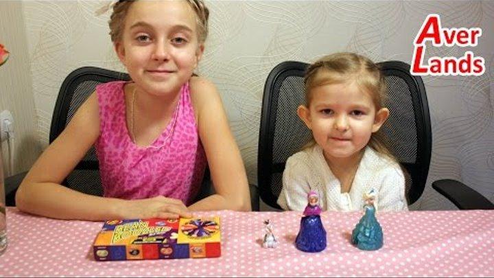 Открываем подарки Конфеты Бин Бузлд, Игрушки королева Эльза принцесса Анна и Олаф из Холодное сердце