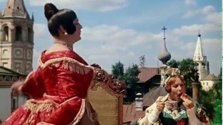 """Я не обижу, я добрая! """"Женитьба Бальзаминова"""" 1964 г."""
