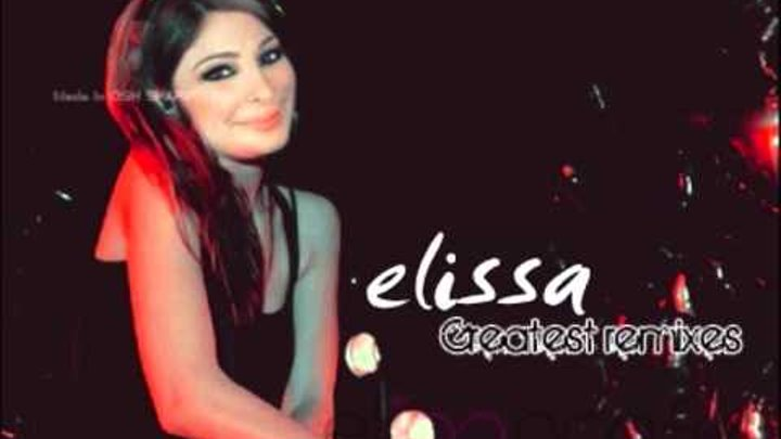 ELISSA MP3 TÉLÉCHARGER SA3AT