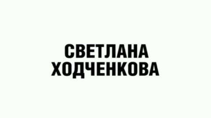 Краткий Курс Счастливой Жизни 15 серия