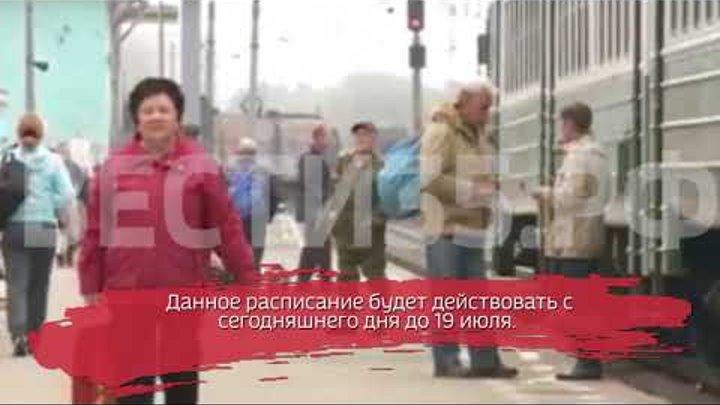 Электрички по направлению Вологда-Череповец поменяли расписание
