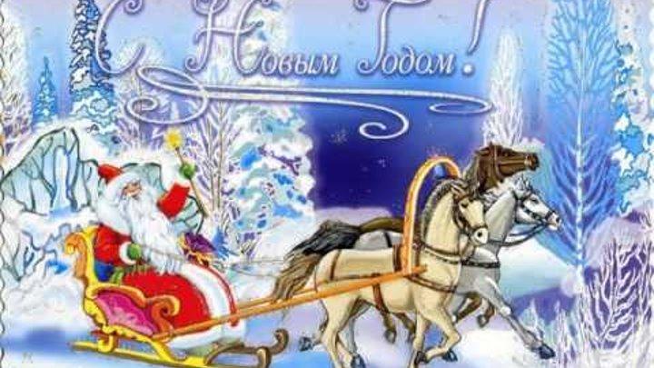 Новогодние Мультфильмы Смотреть Онлайн Бесплатно