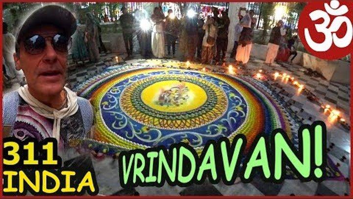 ИНДИЯ Вриндаван ДИВАЛИ. В Храмах веселье. Prem Mandir и Krishna Balaram Мandir