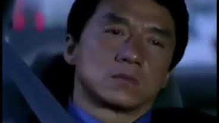 Отрывок из фильма Час пик. Грустный Джеки Чан.