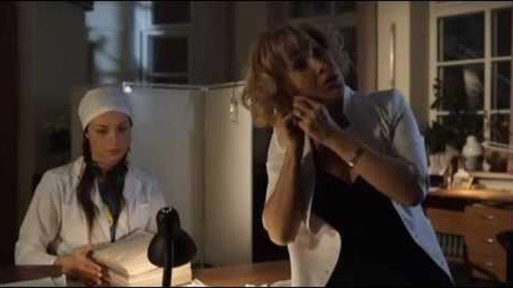 Нелюбимый 4 серии из 4 (2011)