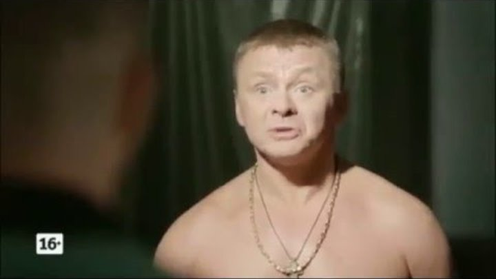 Физрук 3 сезон 17 серия анонс Псих в действии