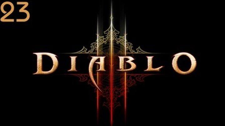 Прохождение Diablo 3 - Часть 23 — Кровь и песок: «Гробница наёмника»