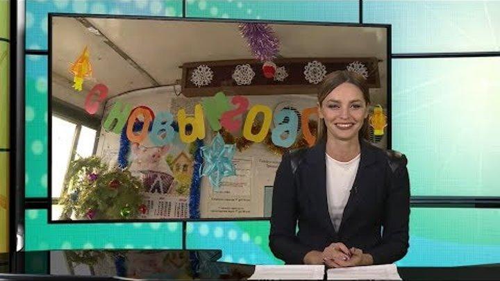 Новости в 3D-формате)) (Бийское телевидение)