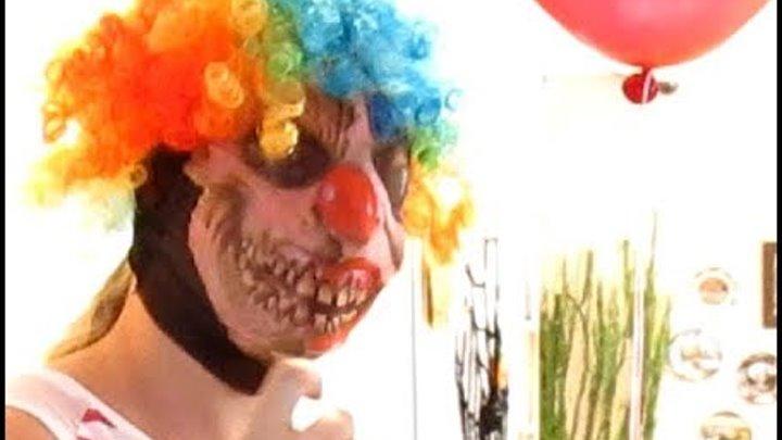 ОНО. Страшный клоун на Хэллоуин