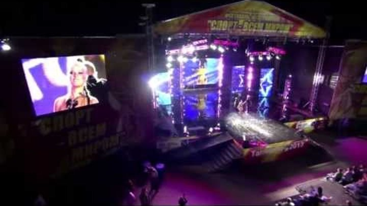 "Kristelle Таганрог II Международный фестиваль ""Спорт - всем миром"""