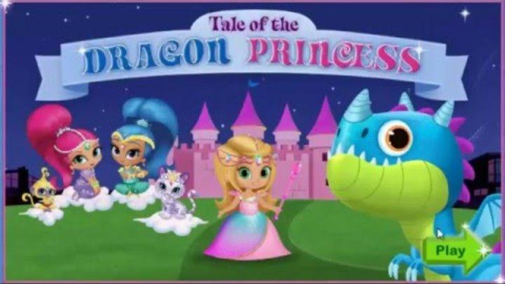 Shimmer and Shine Dragon and Princes Movie Шиммер и Шайн Кино Про Дракона И Принцессу