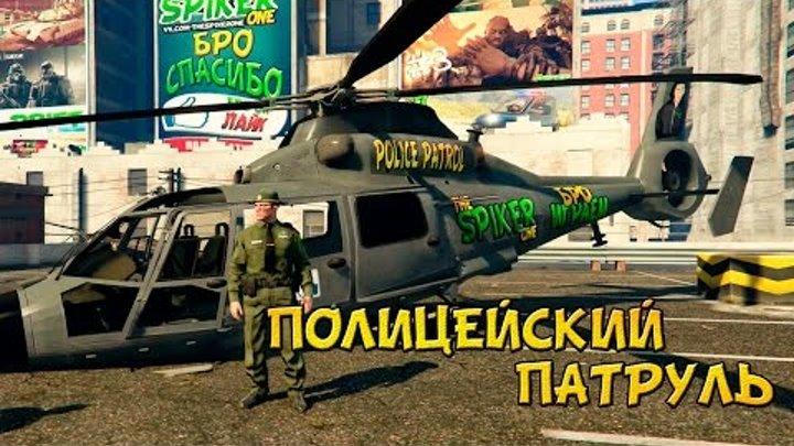 GTA 5 Полицейский патруль : Вертолетный беспредел #14