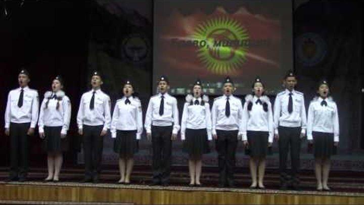 "СШ №5 г. Кара-Балта. Отряд ""НАМЫС"". Песня о милиции."
