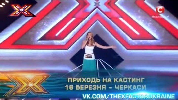 Х-фактор. Україна - 7 сезон - анонс | приходь на кастинг! 2016