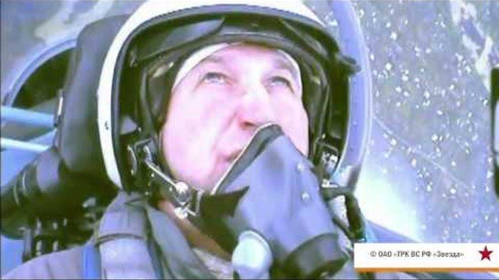Пилотаж Аверьянова В Ю на Су 30МКИ Корпорация Иркут
