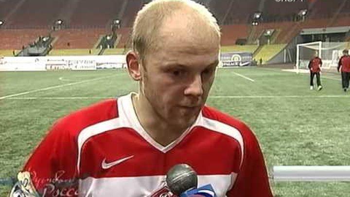 СПАРТАК - Рубин (Казань, Россия) 3:0, Чемпионат России - 2006