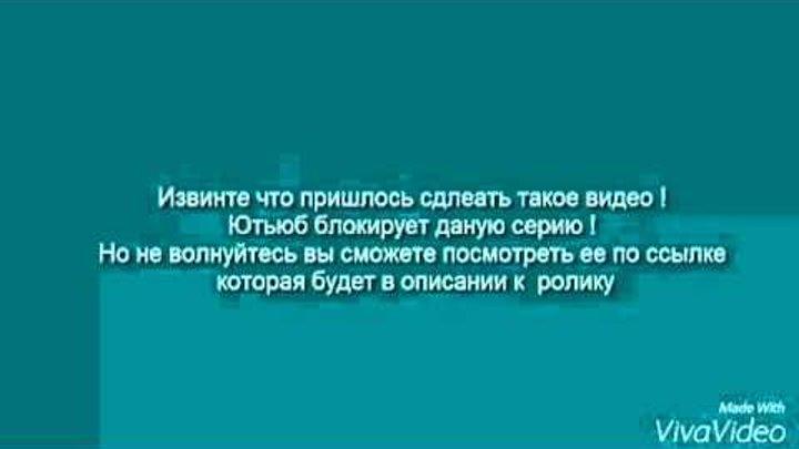 Гравити фолз 2 сезон 19 серия