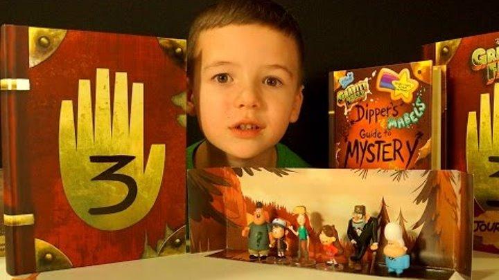 Гравити Фолз - Игрушки из Мультика. Gravity Falls Journal 3 - Дневник, Фигурки - Видео Обзор