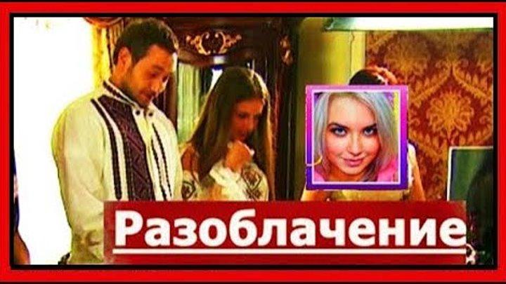 Холостяк 8 сезон випуск 11 РАЗОБЛАЧЕНИЕ Галя или Иванна від 18.05.2018 смотреть онлайн часть 1СТБ