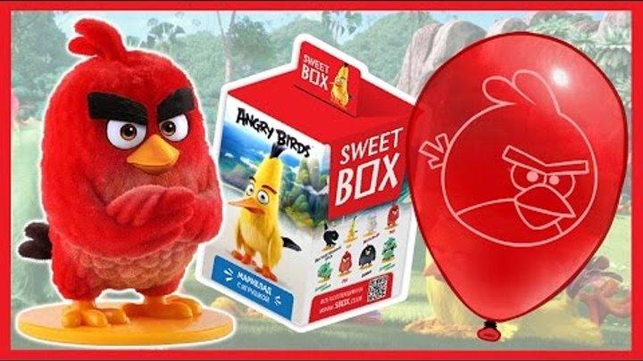 Злые птички. СВИТ БОКС. Angry Birds в кино. Sweet Box. Киндер Сюрприз. Kinder Surprise.