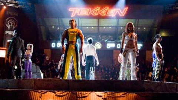 Tekken film 2010