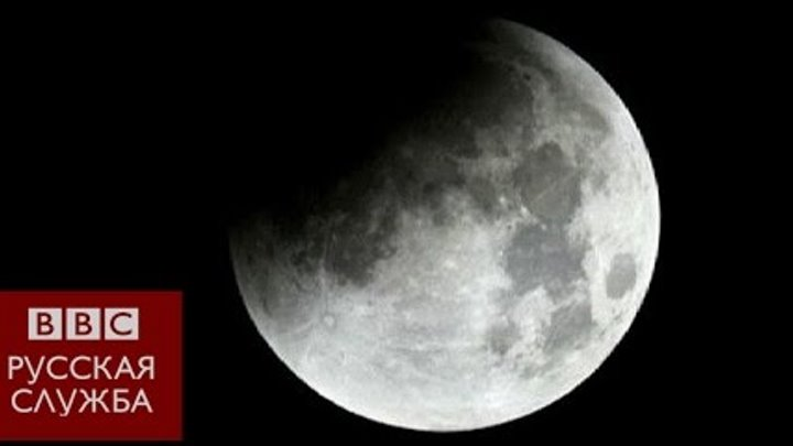 """Странная музыка"" на темной стороне Луны"