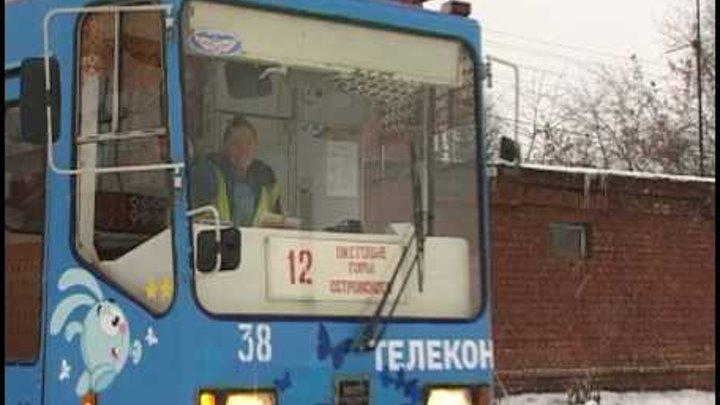 Трамвай желаний, Нижний Тагил
