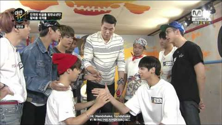 [ENG SUB] 150622 YAMAN TV BTS Jimin VS Jungkook arm wrestling CUT