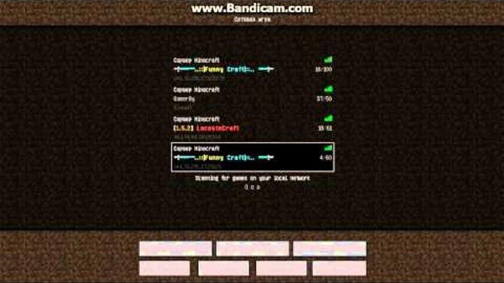 Игры майнкрафт онлайн, скачать майнкрафт бесплатно