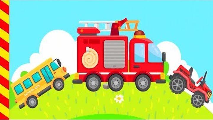 Пожарные машины тушат пожар Мультики о машинках. Пожарная красная машина для детей.